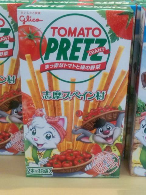 トマト大好き♪