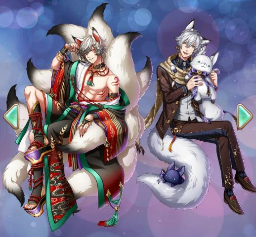 白狐と銀狐。